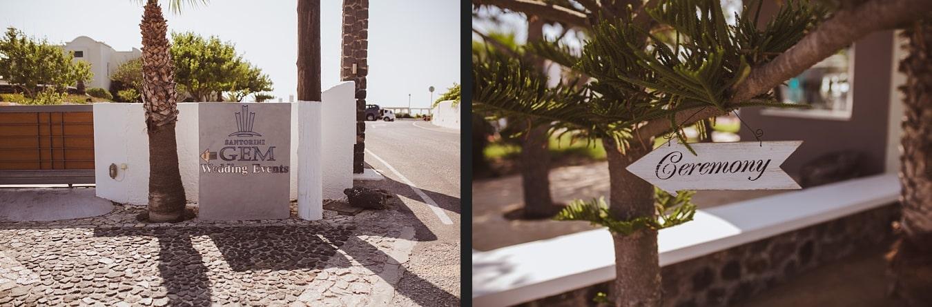 Santorini Gem 0152